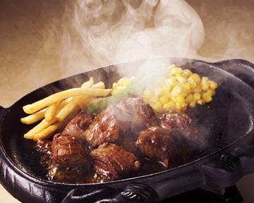 Steak&Hamburg Amagi 〜あまぎ〜