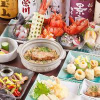 旬の食材で織りなす和食コースは2.5時間飲み放題付4980円~!