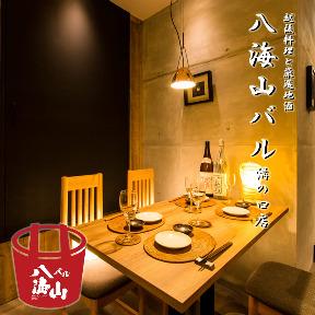 個室で魚沼の恵を愉しむ 八海山バル 柏本店 image