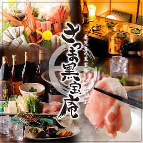 骨付き肉×ワインバル GRILL MEAT FACTORY 溝の口店