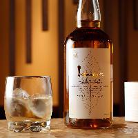 レモンをまるごと2個使った氷冷プレミアムレモンサワー!