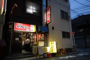 みつぼ 江戸川橋店の画像