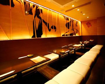 博多もつ鍋×海鮮居酒屋 武勇 ‐buyuu‐ 池袋店の画像