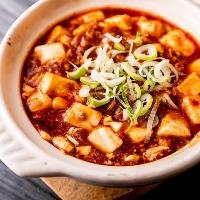 しびれるスパイスが刺激的!土鍋の熱々中華をお楽しみください♪