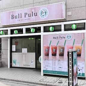 タピオカスイーツBullPuluブルプル 春日部店