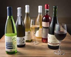 和食とワインのマリアージュ♪選りすぐりの国産のみを15種ほど