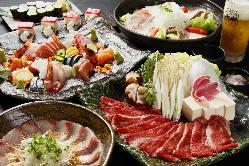 ◎宴会クーポンあり! 鮮魚を使った宴会コース☆