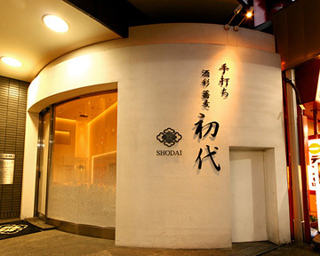 酒彩蕎麦 初代
