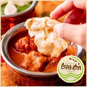 本格インド料理 GANGA(ガンガ)の画像