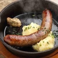 人気No.1!肉の旨味とハーブの香り豊かな自家製ソーセージ