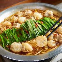 【和牛もつ鍋】味は3種類ご用意◎≪白味噌・醤油・明太とろろ≫