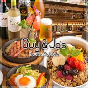 Guy&Jo's Hawaiian Style Cafe 東急プラザ銀座店の画像