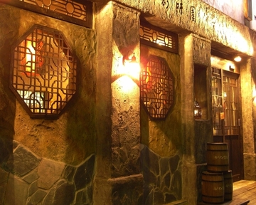 中華居酒屋 彩味園 茅場町店