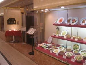 鳳鳴春 柏高島屋ステーションモール店
