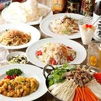 <鍋付き>料理8品&飲み放題のコースが期間限定で2600円!