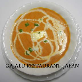 インド料理 ガザル 西千葉駅前店