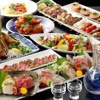旬の素材で作る美味しい料理が満載! 2.5H飲放付3,500円♪