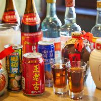 中華料理にはやっぱり中国酒!紹興酒や白酒、中国茶などをご用意
