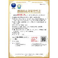 お得な飲み放題付コースもご用意。飲み放題は全50種類以上!