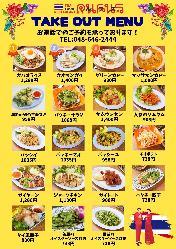 新チャレンジメニュー!カオマンガイ5.2kg40分で完食!?