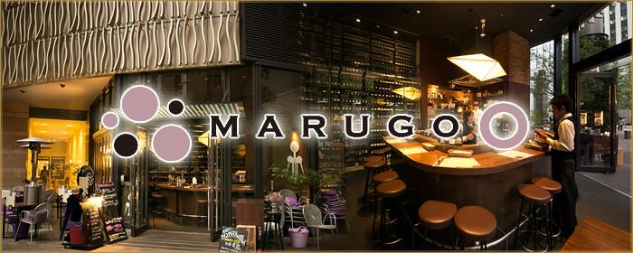 ワインビストロ マルゴ丸の内 ‐MARUGO‐ ブリックスクエアの画像