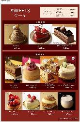 定番ケーキから季節限定ケーキまで十数種類