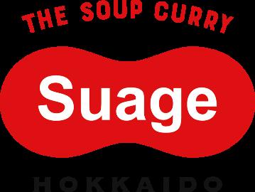 北海道スープカレー Suage 丸の内店の画像