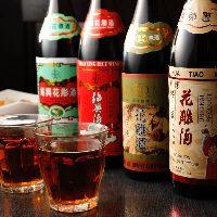 熟成期間の異なる各種の紹興酒をご用意しています