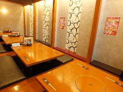 各種ご宴会に最適な堀ごたつお座敷個室。~20名様まで。