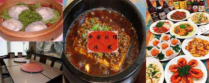 中国料理 桂林 あざみ野店の画像