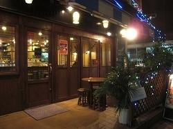 アジアン小皿酒家 茉莉 あざみ野店の画像1