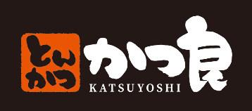 とんかつ かつ良 イオン鎌ヶ谷店