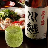 関東では手に入らない珍しい地酒をご用意しております。