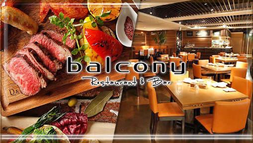balcony Restaurant & Barの画像