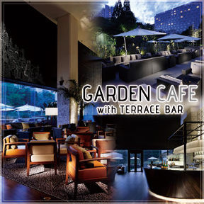 GARDEN CAFE with TERRACE BARの画像2