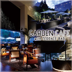 GARDEN CAFE with TERRACE BARの画像