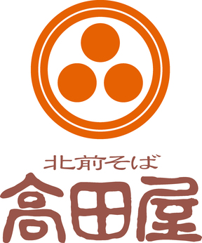 寛ぎ個室と旬菜和食のお店 高田屋 関内南口店の画像2