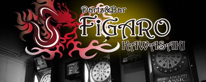 Darts Bar FiGARO