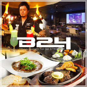 B24の画像
