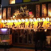 煌々と輝く提灯と『熱中屋』の文字が目印!