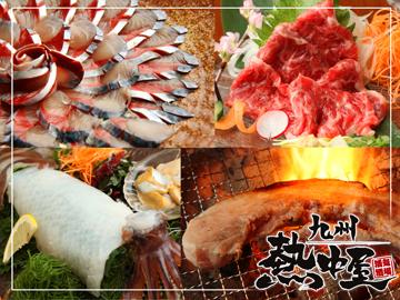 活さば刺し 鉄板餃子 博多もつ鍋 やきとり 九州熱中屋神保町 image