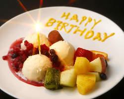 [誕生日・記念日] メッセージ付デザートプレートをどうぞ!