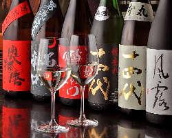 お得なクーポンご利用で日本酒【十四代】を半額でご提供♪