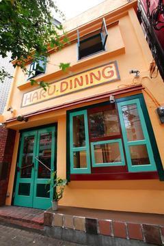 HARU.DINING (ハルダイニング) image