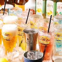 飲み放題はビールやハイボール、カクテルなど全300種以上ご用意