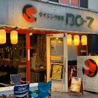 ◆≪高崎駅西口徒歩3分≫◆ 大衆ワイン酒場です♪