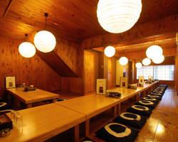 大型宴会には個室をどうぞ 8名~最大50名様まで3部屋あります!