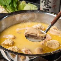 コラーゲンたっぷり 白美スープの博多水炊き