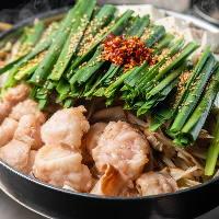 極 kiwamiの【もつ鍋】 秋・冬、最高級のお鍋!