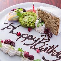誕生日や記念日にはKOTAN特製のお祝いプレートをプレゼント♪